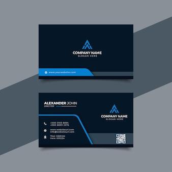 Современная визитка черно-синяя корпоративный профессионал
