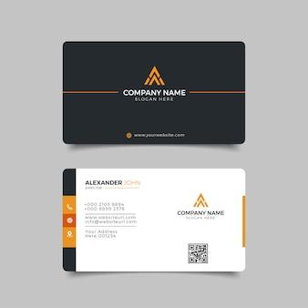 Современная визитка black and orange elegant professional