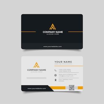 Современная визитка черно-желтая корпоративный профессионал