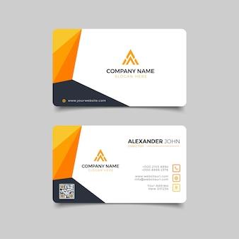 Современная визитка черно-желтая корпоративный профессиональный