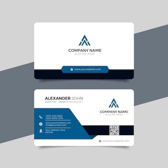 Современная визитка синяя корпоративный профессионал