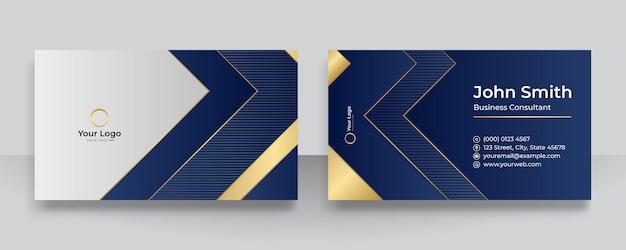 現代の名刺-創造的でクリーンな名刺テンプレート。豪華な名刺デザインテンプレート。抽象的な金色の光沢のあるラインとエレガントなダークバックの背景。ベクトルイラスト