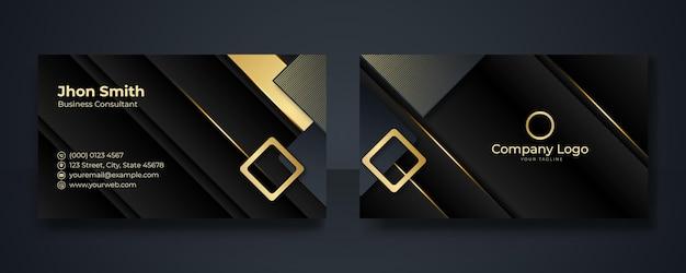 モダンな名刺デザインテンプレート、きれいなプロの名刺テンプレート、名刺、金と黒の色のテーマの名刺テンプレート
