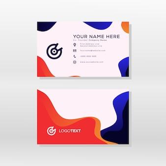 Современная визитная карточка жидкого стиля фона шаблона