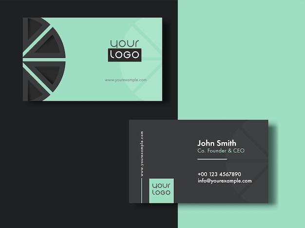 현대 명함 또는 녹색과 회색 색상의 가로 템플릿