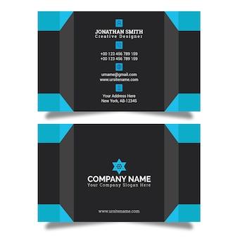 Modern business card premium