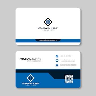 現代の名刺テンプレート。会社のロゴが入った個人名刺。