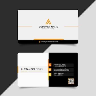 Современная визитная карточка бело-оранжевого элегантного professional