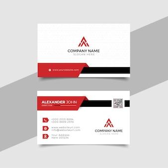 Современная визитка белая и тростниковая corporate professional