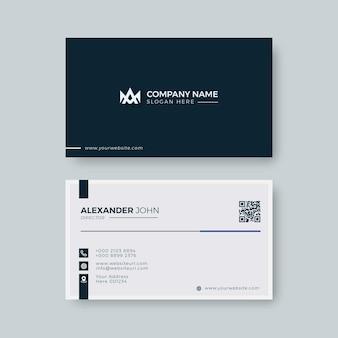 Modern business card white and black elegant professional