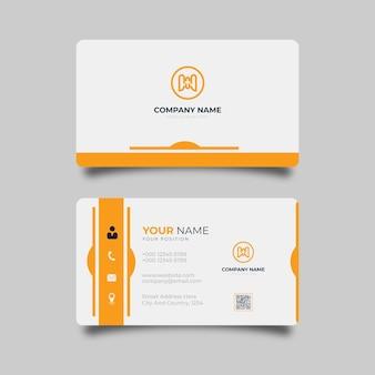 オレンジと白の詳細とエレガントなデザインのプロのテンプレートと白のモダンな名刺