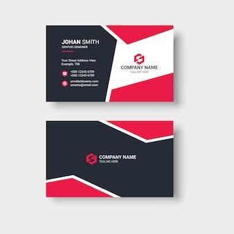 현대 비즈니스 카드