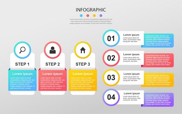現代のビジネスデータの視覚化プロセスチャートグラフ図のインフォグラフィックの抽象的な要素