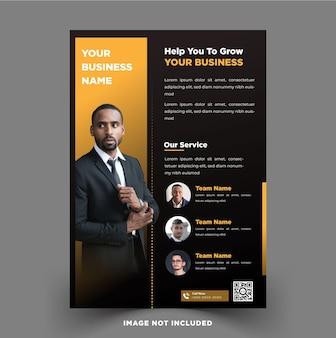 エレガントな黄色のダークモダンなデザインのプレミアムベクトルとビジネスのためのモダンなビジネスチラシテンプレート