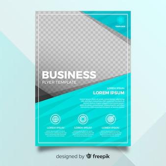 抽象的なデザインと現代のビジネスチラシのテンプレート