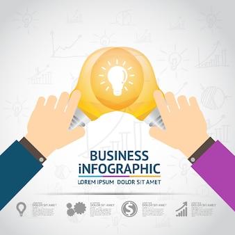 현대 비즈니스 infographic 디자인