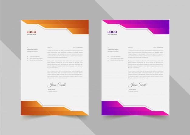 현대 비즈니스 레터 헤드 디자인 서식 파일