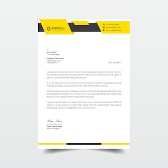 モダンなビジネス レターヘッド オレンジと黒のヘッダー プロのテンプレート デザイン