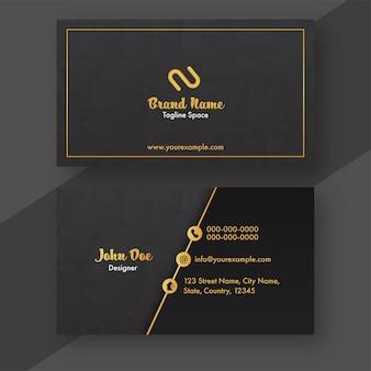 黒と金色の両面が存在する現代のビジネスまたは名刺。