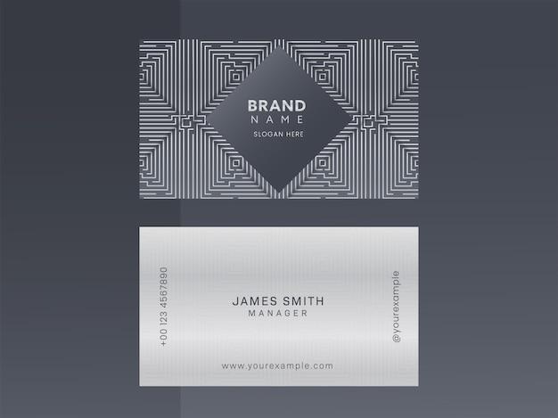 Современный бизнес или визитная карточка с геометрическим рисунком спереди