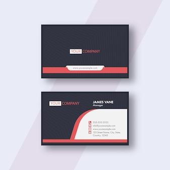 현대 비즈니스 또는 전면 및 후면보기에서 스트립 패턴으로 방문 카드.