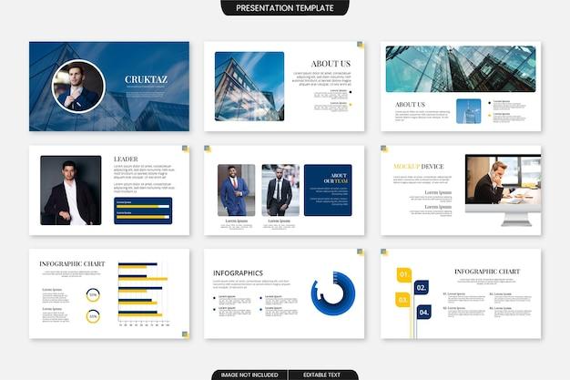 青と黄色の色でモダンなビジネスプレゼンテーションテンプレート
