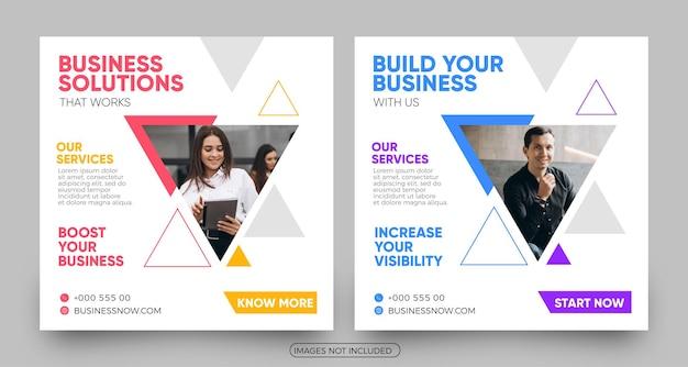 Modern business solutions social media post templates