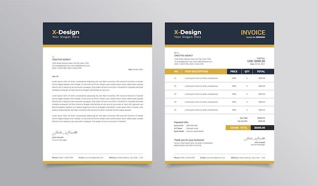 Современные бизнес-бланки и шаблон счета-фактуры