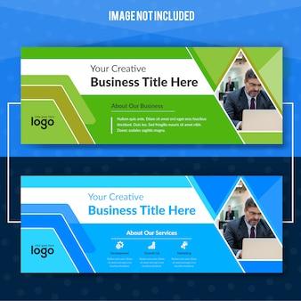 Modern business web banner template