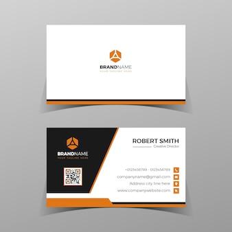 モダンなビジネスカードテンプレートすっきりとしたコンセプトのエレガントな要素構成デザイン