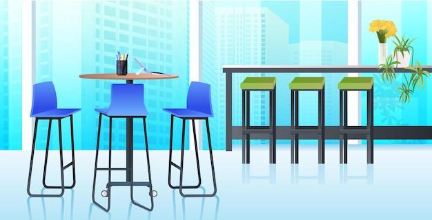 Современный кабинет интерьер офисной комнаты с мебелью горизонтальный