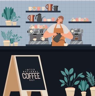 Modern cafe shop