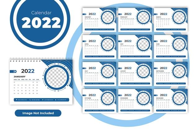 현대 달력 디자인 2021 새 해 템플릿