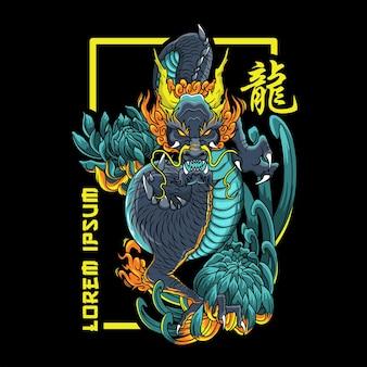 Современная китайская иллюстрация дракона с кандзи, что означает дракон