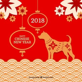 Priorità bassa cinese moderna del nuovo anno