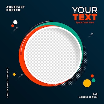 画像空間とモダンな円の形のテンプレート