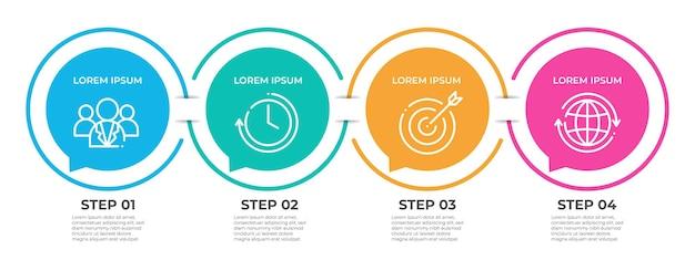 モダンサークルタイムラインインフォグラフィックテンプレート4ステップ