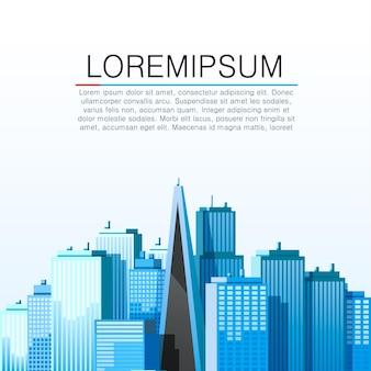 Modern city landscape illustration.