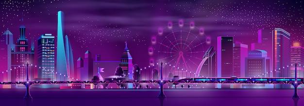 Современный город неоновый мультфильм ночной пейзаж
