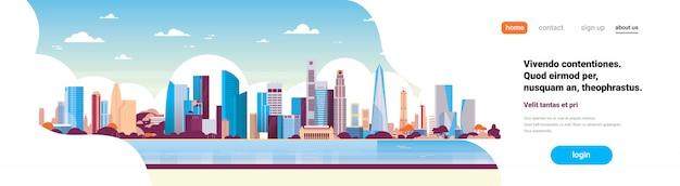 Современный город небоскреб панорама вид городской пейзаж горизонт