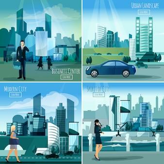 현대 도시 4 평면 아이콘 광장
