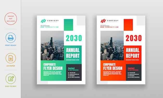 Современный чистый корпоративный, шаблон дизайна плаката флаера годового отчета компании