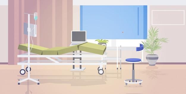 Modern clinic room