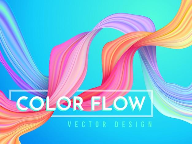 モダンなカラーフローポスター。明るい青色の背景に液体の形を波します。