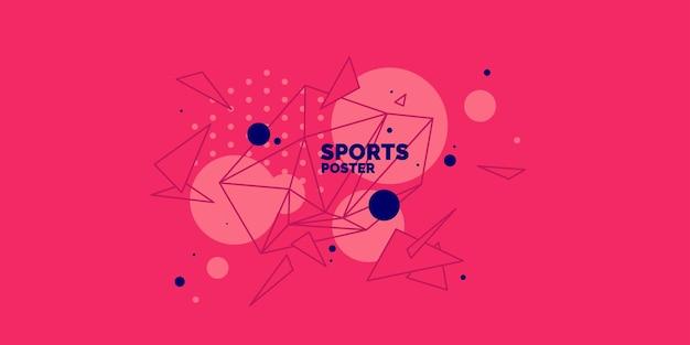 Современный цветной плакат для спорта. векторная иллюстрация в минималистском плоском стиле