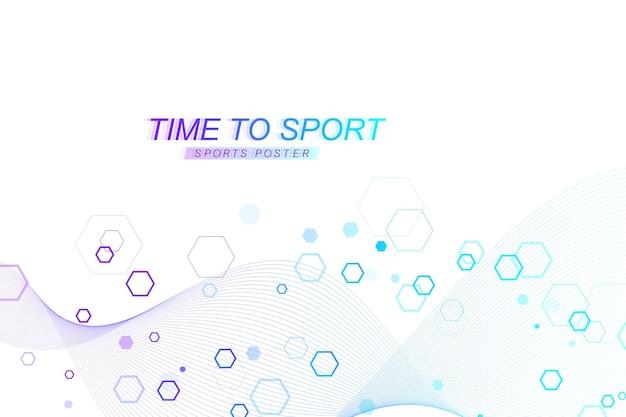현대 컬러 스포츠 배경입니다. 디자인을 위한 선, 흐름 파, 육각형, 16진수가 있는 추상 디자인. 스포츠 개념, 배너, 포스터, 표지, 브로셔, 웹. 벡터 일러스트 레이 션.