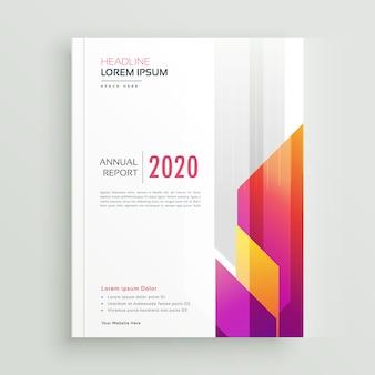 현대 다채로운 사업 브로셔 디자인