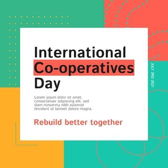 현대 다채로운 협동 조합의 날 페이스 북 게시물 무료 벡터