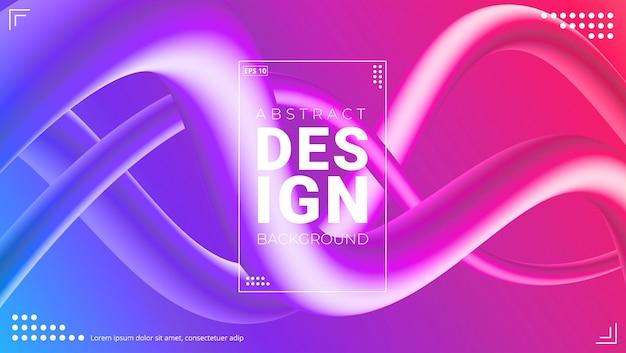 현대 다채로운 흐름 배경