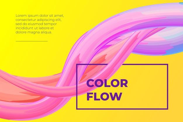 디자인을 위한 노란색 배경 예술 디자인의 현대적인 다채로운 유체 흐름 포스터 웨이브 액체 모양
